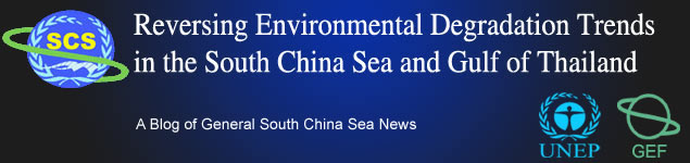 South China Sea Blog